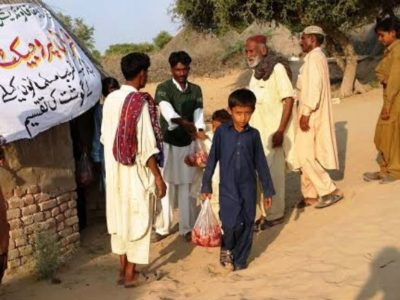 Care and Relief Foundation Qurbani 2016