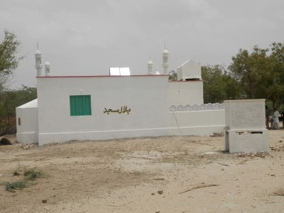 Mosque Construction